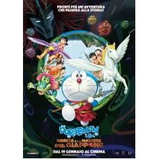 DORAEMON Il Film: Nobita e la nascita del Giappone