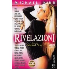 SWEETHEART - Rivelazioni [used dvd]
