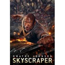 SKYSCRAPER |dvd ex noleggio|