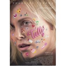 TULLY |dvd ex noleggio|