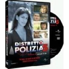 DISTRETTO DI POLIZIA 5 VOL. 5 (EPISODI 19-22)