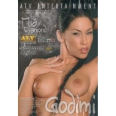 GODIMI [dvd atv]