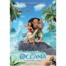 OCEANIA |dvd|