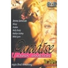 PARADISE-JENNA JAMESON |classic porno|